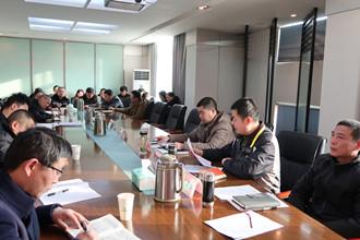 资阳管理处党总支部开展专题大讨论活动 深入学习十九大精神