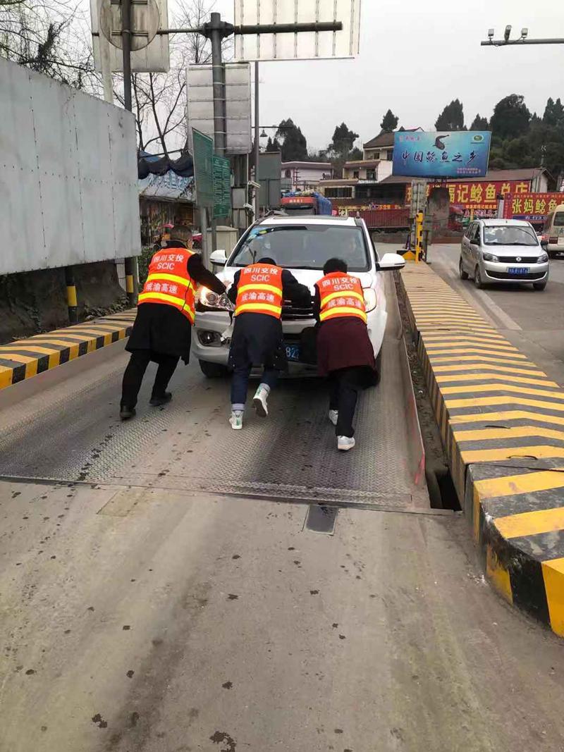 1.19+刘芳+球溪东站及时处置故障车辆
