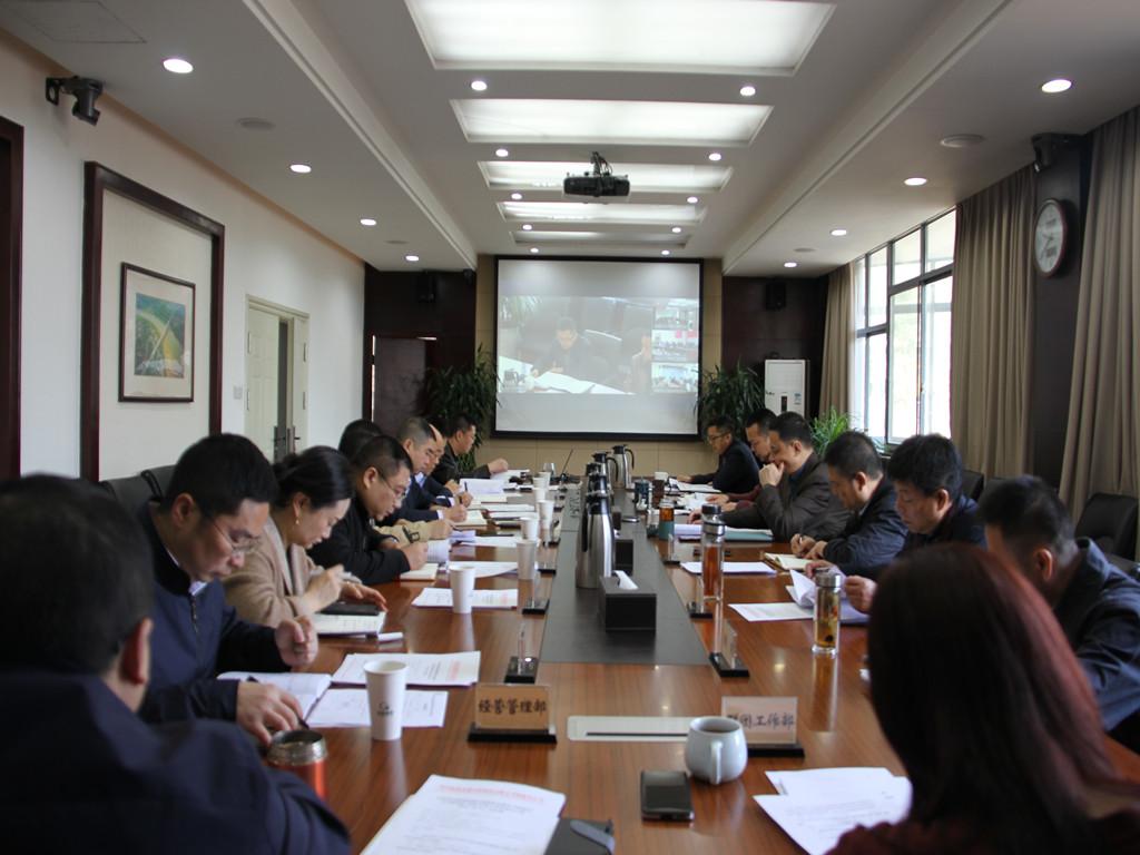 公司党委召开2020年第5次中心组(扩大)学习会议