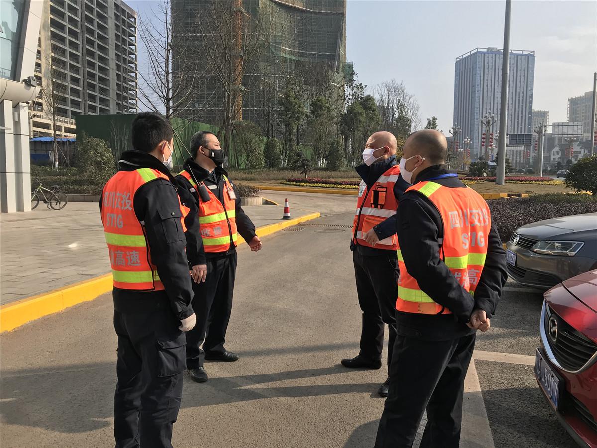 2.10+杨雪莲+成都管理处党总支开展新冠肺炎疫情防控防专项效能督导2