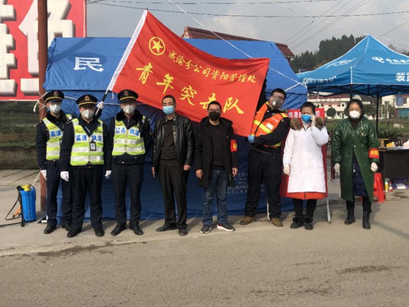 """资阳管理处团总支成立""""青年突击队"""""""