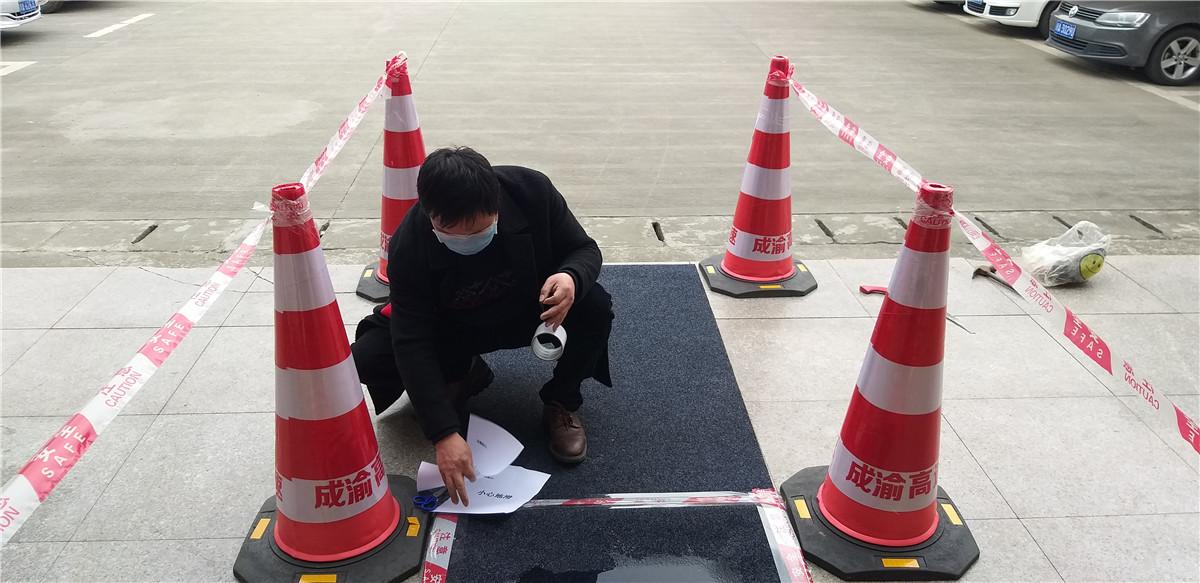 2.13+宁波+vwin德赢ac米兰 app下载分公司设立机关及食堂进门消毒通道2